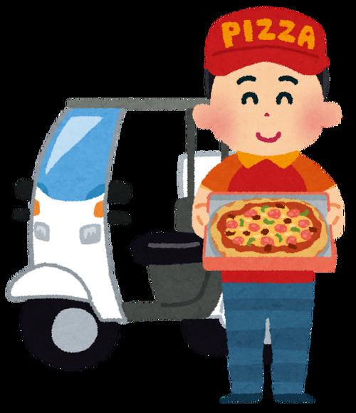 ワイ「ピザの宅配頼むで!」ピザ屋「1時間くらいで届けるで!」