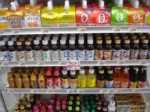 筋トレマンワイ、栄養ドリンクを製造する会社を設立したい!!!!