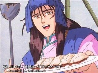 M-SVO-ANIM1198440-VERSION_ID-chuukaichi-T