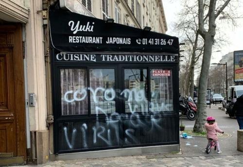 【画像あり】 フランスの日本料理店に「コロナウイルス、出ていけ」の落書き 世界よ、これが人権先進国だ