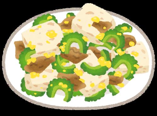 沖縄の食い物の殆どが好きなんだが