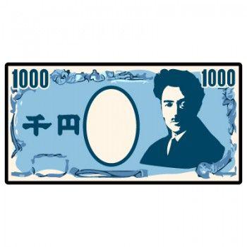 予算1000円以内で一番うまいもの教えてくれ