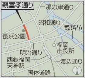 福岡市・天神の繁華街「親富孝通り」「親不孝通り」どっちがいいのかで議論分かれる