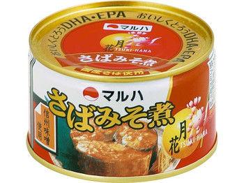 サバ缶が大人気、ついに生産数量でツナ缶を抜く