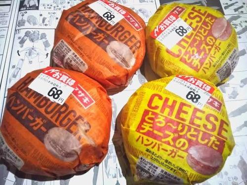マッマ「ハンバーガー買ってきたで~~」ワイ「!!!」ドタドタドタドタ