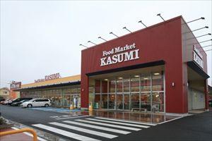 カスミって店知ってる人いる?