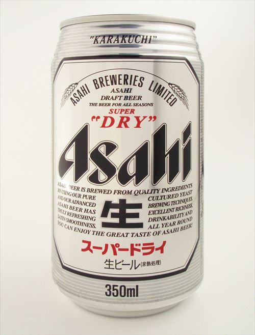 ビールって明らかにスーパードライが一番うまいよな