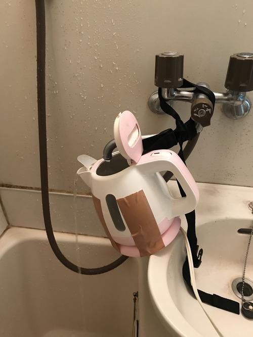 貧乏人ワイ、電気ケトルで風呂の湯を沸かすことに成功する...