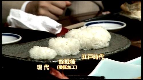 江戸時代の寿司wwwwwwwwwwwwwwwwwwww