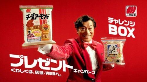 新潟・三幸製菓の人材採用法が熱い!ガリ勉向けの「ガリ勉採用」「Skypeで行うSkype面接」