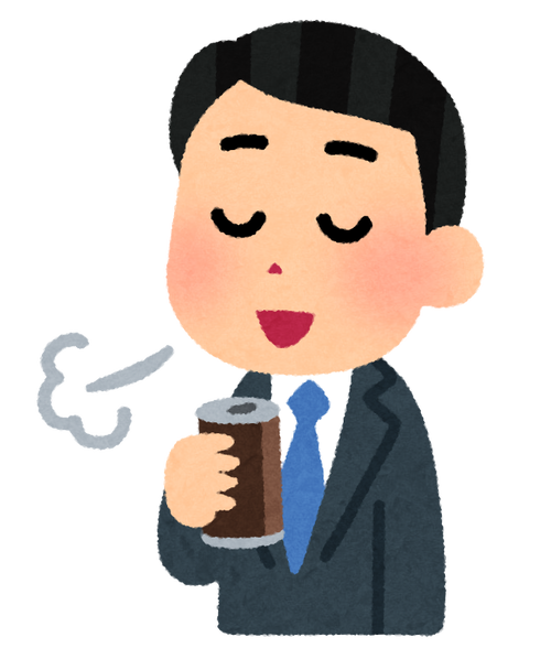 coffee_ippuku_businessman3
