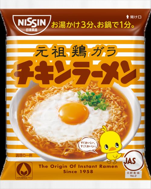 大阪の自治体、学校給食にチキンラーメンを採用