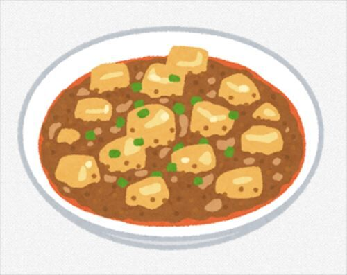 料理初心者やが麻婆豆腐作りたい