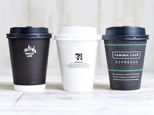 コンビニの100円コーヒーで1番濃いのは? ローソンがトップ 2位ファミマ 3位セブン