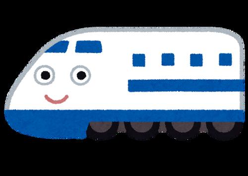 新幹線の自由席に始めて乗ったけどヤバすぎでワロタ