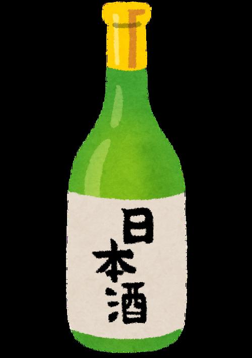 辛口の日本酒まずすぎワロタ