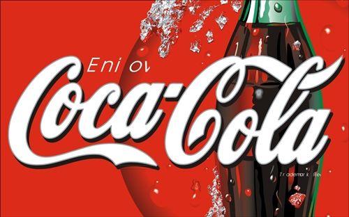 コカコーラの原液の作り方が未だに世の中に出ていないとかwwwwwwwwwwww