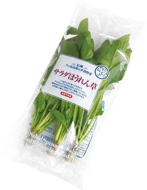 オリックスさん、内野席購入した女性客に野菜をプレゼントする謎企画を出してしまう