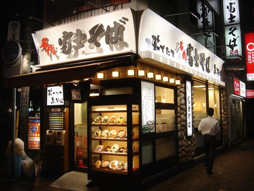 Soba_buffet_near_Suidobashi_Station_by_shibainu_R