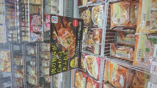 【悲報】セブンイレブンの冷凍餃子、無事値上げする