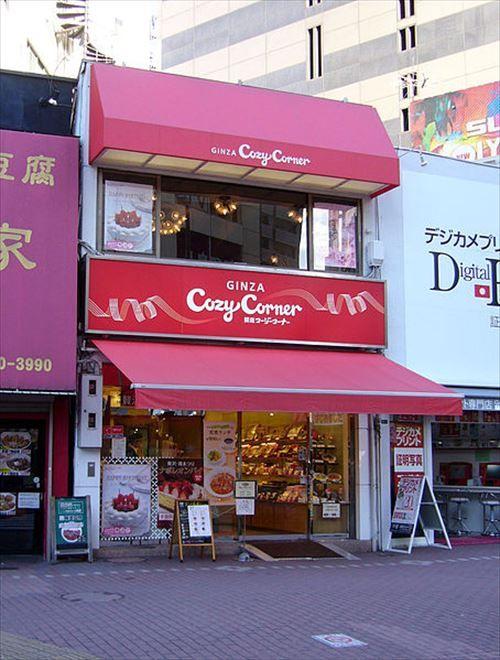 454px-Ginza_Cozy_Corner_(Gotanda)_2012-02-09_R