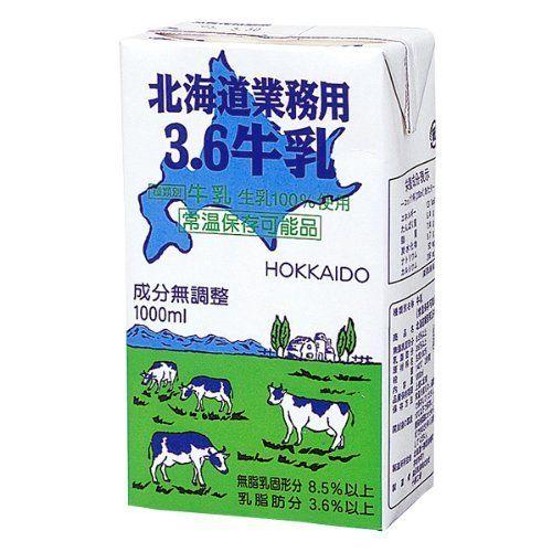 牛乳で割ると美味い酒って知ってる?