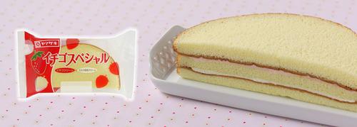 イチゴスペシャルっていう菓子パン知ってるか?