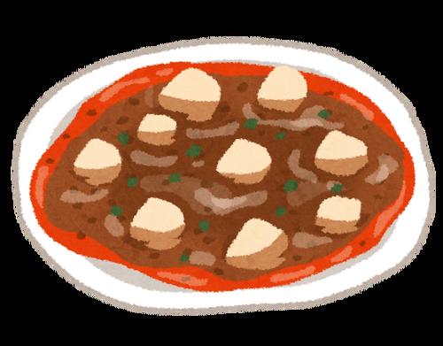 店で麻婆豆腐頼んだときに地獄の釜底のようなブツが出てきた時の絶望感