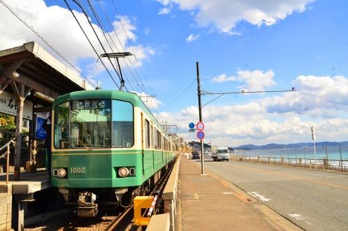 鎌倉で食べ歩き禁止とかいう世知辛いマナー向上キャンペーン