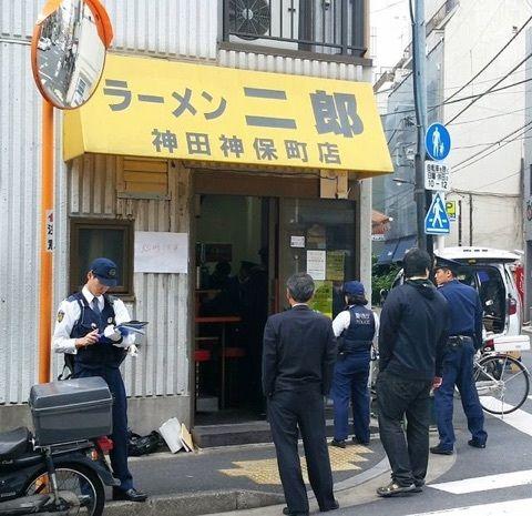 【激怒】ラーメン二郎 神田神保町店で窃盗事件 / 営業できずファン怒り「あぁぁマジでイライラする!」
