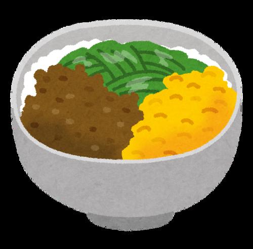 food_sansyokudon