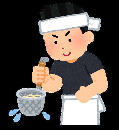 そこらのラーメン屋「店長候補募集! 月収30万円以上!」