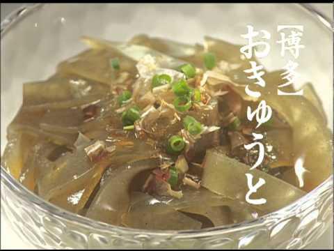出身都道府県の変な郷土料理があったら教えて