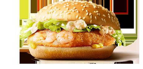 マクドナルドで「これだけは認めざるを得ない」と評価するハンバーガーは?