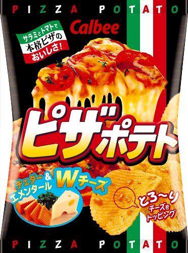 【悲報】「ピザポテト」が需要急増で休売日を前倒しに!4月22日に休売から12日休売へ変更