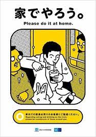 「電車内での飲食」 OKなのは飴・ガム・ペットボトル飲料まで