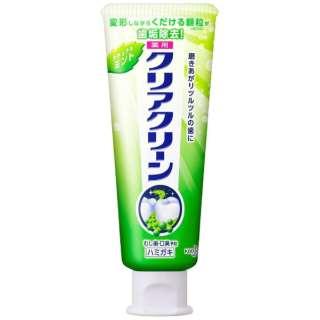 歯医者「ツブツブが入っている歯磨き粉はオススメしません。たまに患者さんの炎症している歯茎の中から大量に見つかる事があります」