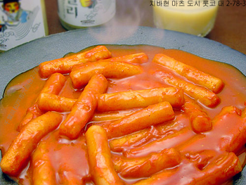 トッポギとか言う韓国料理wwwwwwww