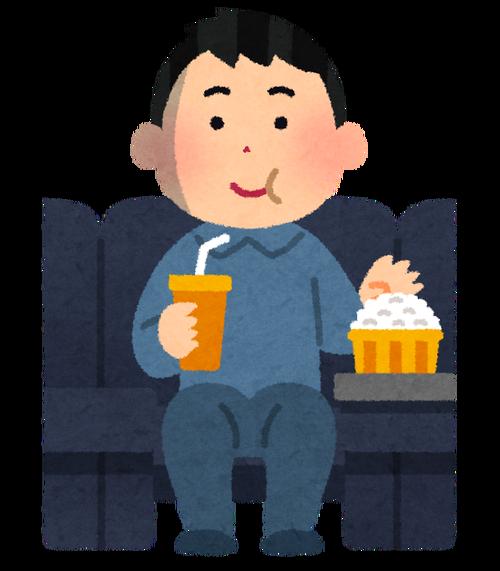 俺「映画でも観るか」映画館「チケット1800円+ポップコーン450円+コーラ420円+ホットドッグ600円の合計3270円です」