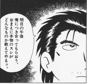山岡士郎「カップ麺ってバカにしないで下さい。中には本物もあるんですよ」←褒めてそうなカップ麺