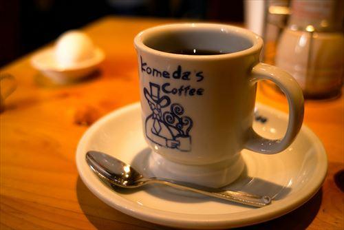 コメダ珈琲に初めて来たんだが、はっきり言って二度と来ない。