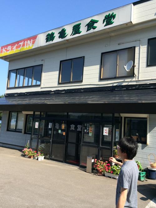 青森の浅虫温泉に巨大マグロ丼安価で食わせる店が有るから近くに寄ったらそこで食え。