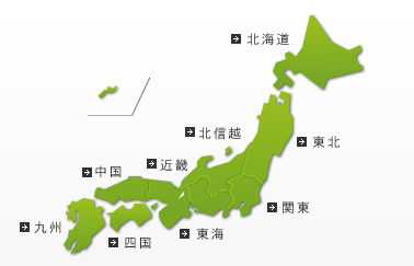 飯が美味い都道府県ランキングTOP5