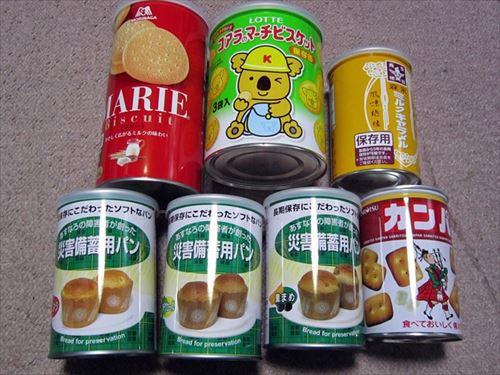 地震が起きた時の食料って栄養バランスどれだけ考えてたらええんや?