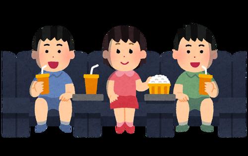 映画館で食べるのはやめてほしい食い物ランキング 1位はアレ