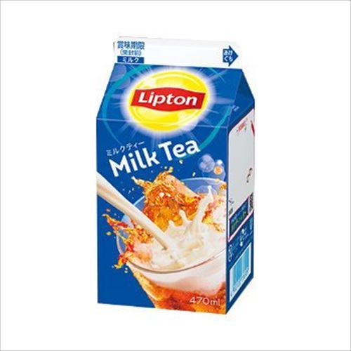 学生時代にリプトンのミルクティー飲んでた奴ww
