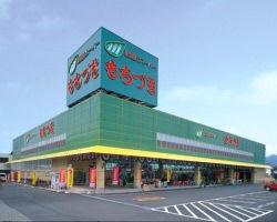 静岡のスーパー「もちづき」、営業店全店閉鎖へ 自主再建断念