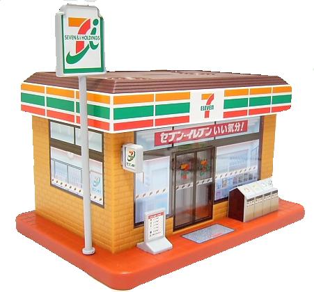セブンイレブン「関電値上げしやがった!東電から買ってやる」 関西の店舗を東電の電力へ