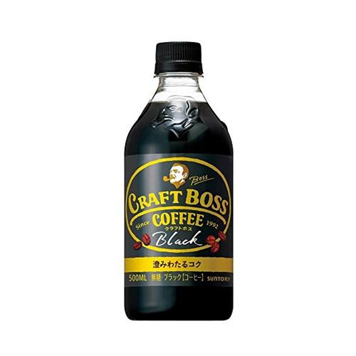 【コーヒー「脱・缶」の波】缶コーヒーの時代からペットボトルコーヒーの時代へ