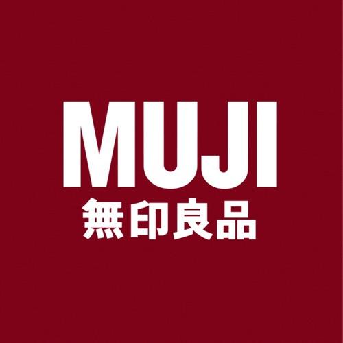 「無印良品」商標訴訟で本家・良品計画が中国企業に敗訴確定 賠償金1000万円支払い命じる